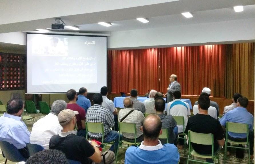 Dr. Mobayed en la Mezquita Central de Madrid