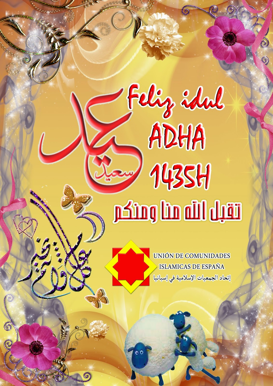 El sábado 4 de octubre, es el primer día de Idu Al-Adha de 1435/2014