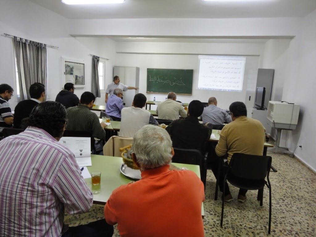 Curso de formación de profesores de árabe y Corán en Extremadura