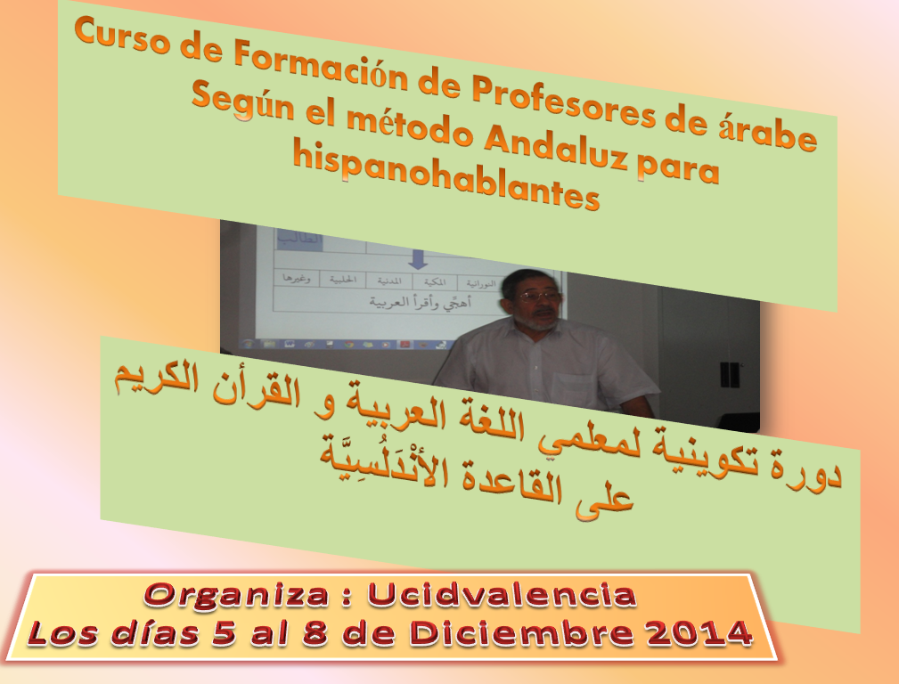 Valencia acogerá el Curso formativo de profesores de árabe y Corán según el método Andaluz