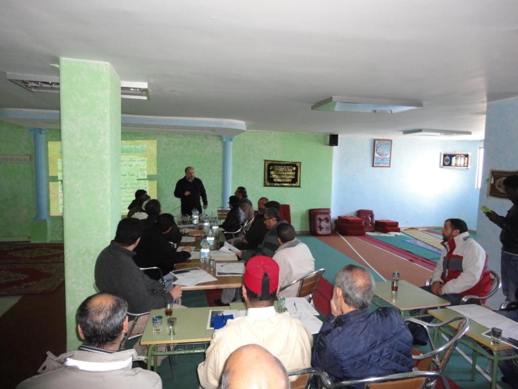 لقاء تكويني للجمعيات الإسلامية في منطقة إكستريمادورا