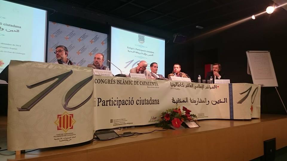 إتحاد الجمعيات الإسلامية بكاطالونيا ينظم مؤتمره الإسلامي العاشر