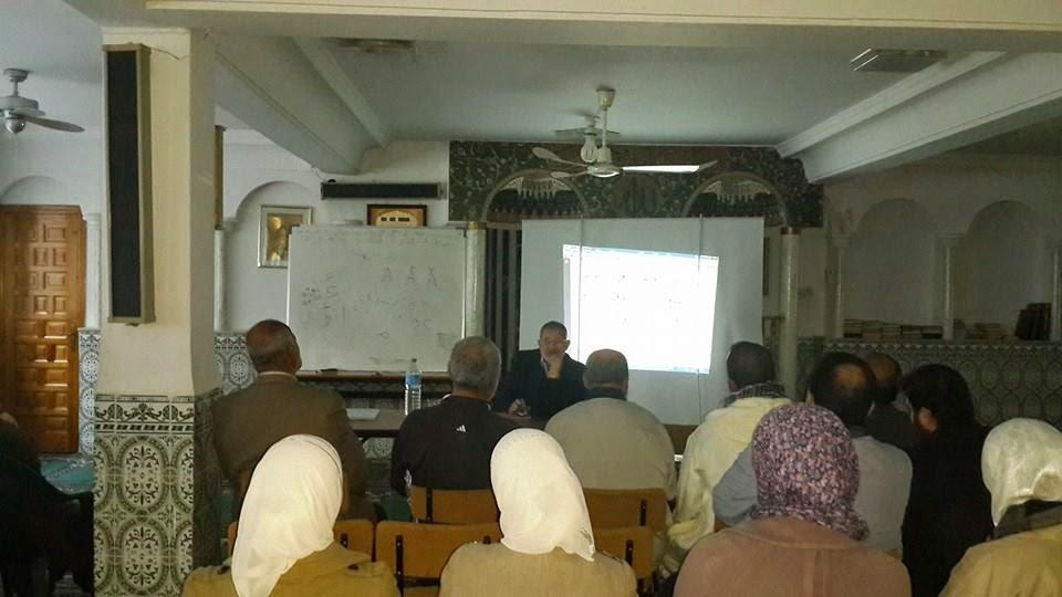Valencia acogió al 1er Curso formativo de profesores de árabe y Corán según el método Andalusí