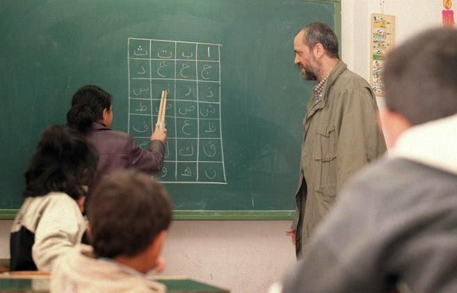 Alumnos en clase de Religión Islámica en un colegio de la Mezquita Central de Madrid. JULIÁN JAÉN