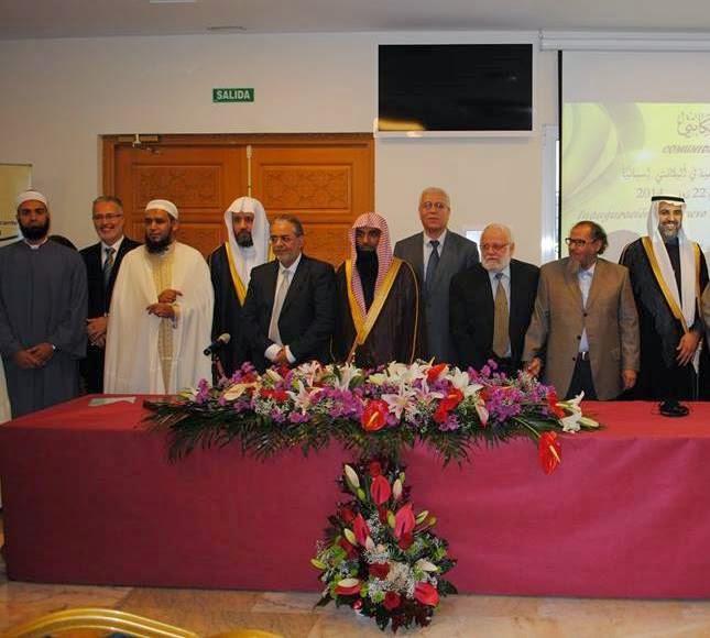 إفتتاح المركز الإسلامي الثقافي بمدينة أليكانتي