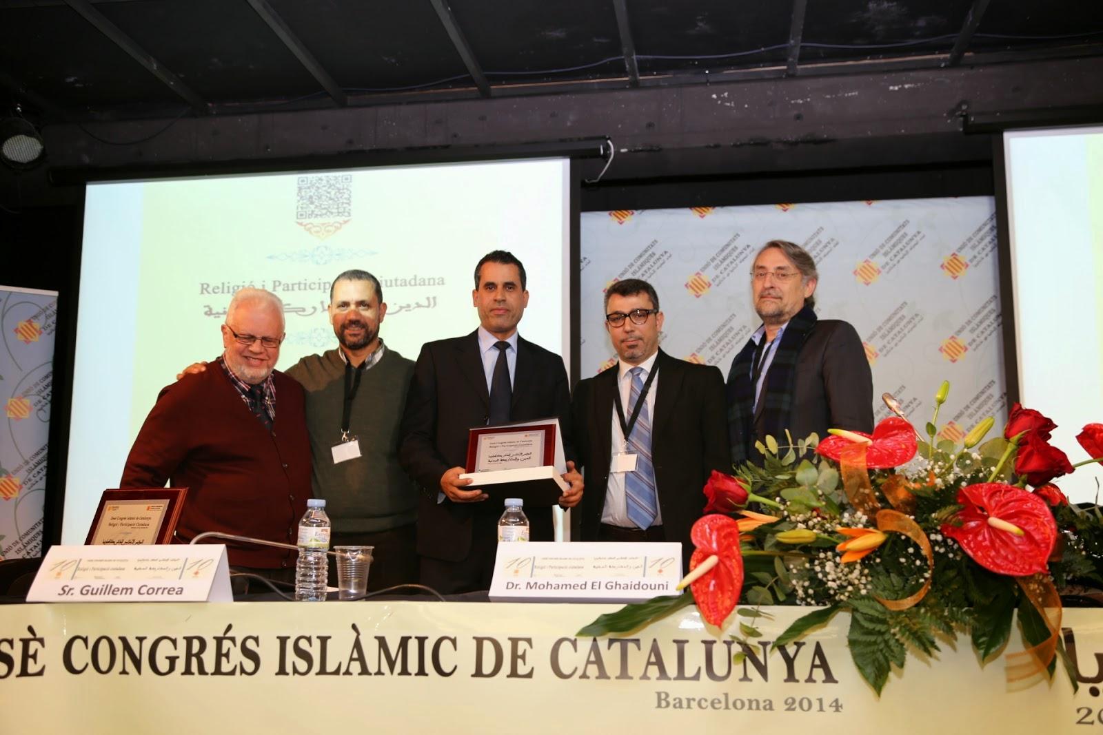El Hassani El Prat / Santa Coloma / Latifa El Hassani, directora de comunicación de la Fundación Nous Catalans / Fotos de Fodé Diakité y de nuevos catalanes .cat
