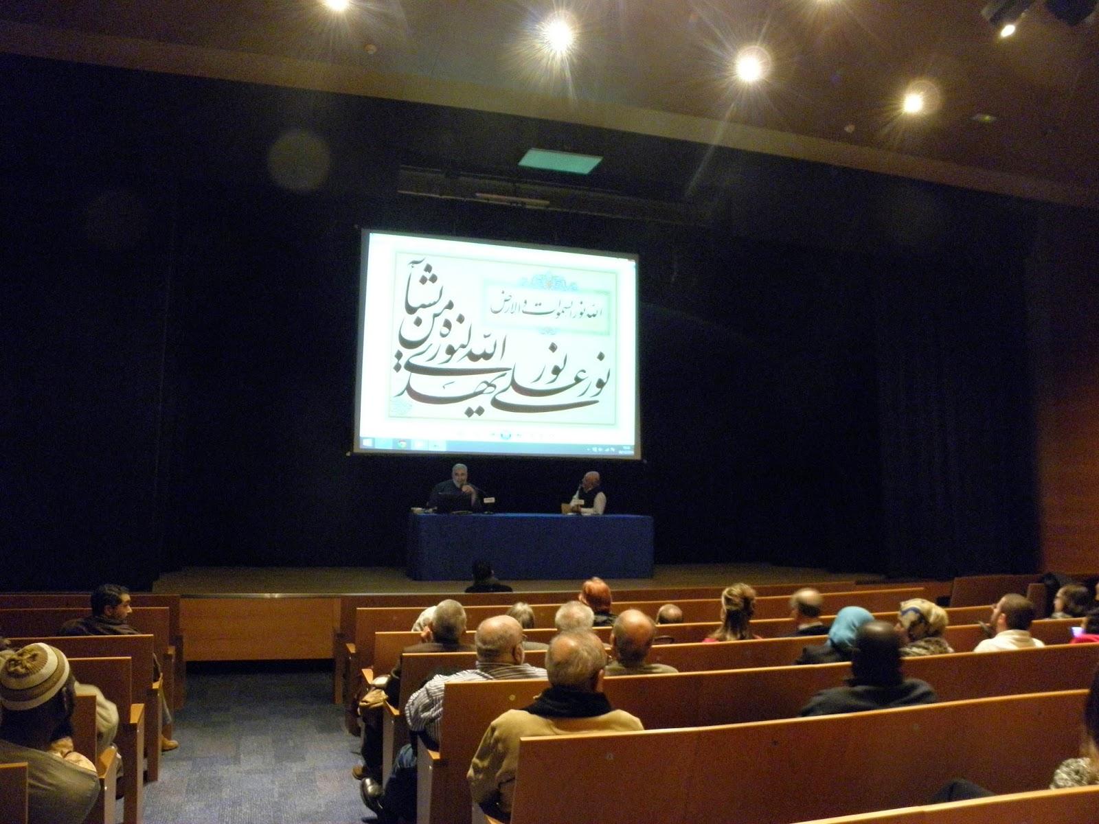 سرقسطة تنظم ندوة عن الفن الإسلامي و النقش العربي
