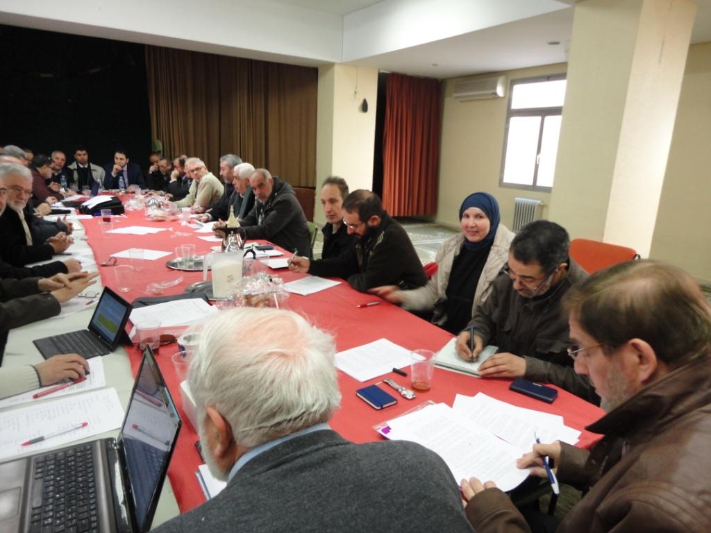 Reunión extraordinaria del Consejo consultivo de la UCIDE