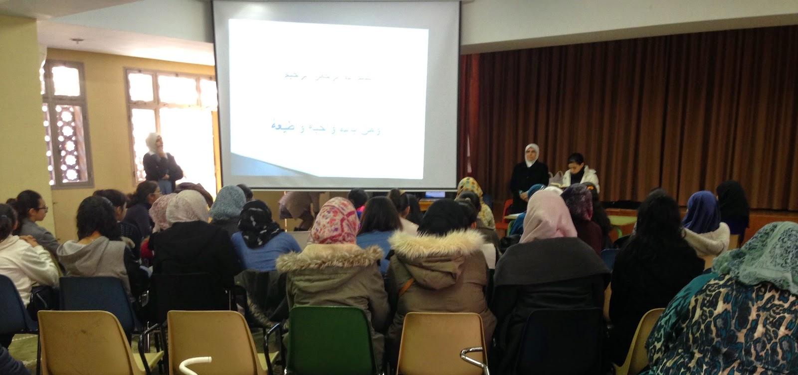 Curso intensivo de lectura del Noble Corán para chicas