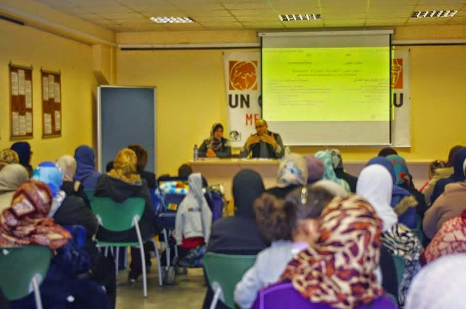 """La Comunidad Islámica de Manresa organiza una jornada sobre """"Las Preocupaciones de la Mujer Musulmana"""""""
