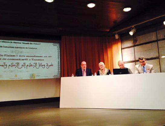 """ندوة حول نظرة وسائل الإعلام الغربية للإسلام والمسلمين بـ""""منريسا"""""""