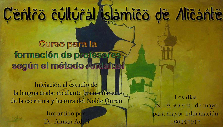 Alicante acoge al curso formativo de profesores de árabe y Corán según el método Andalusí