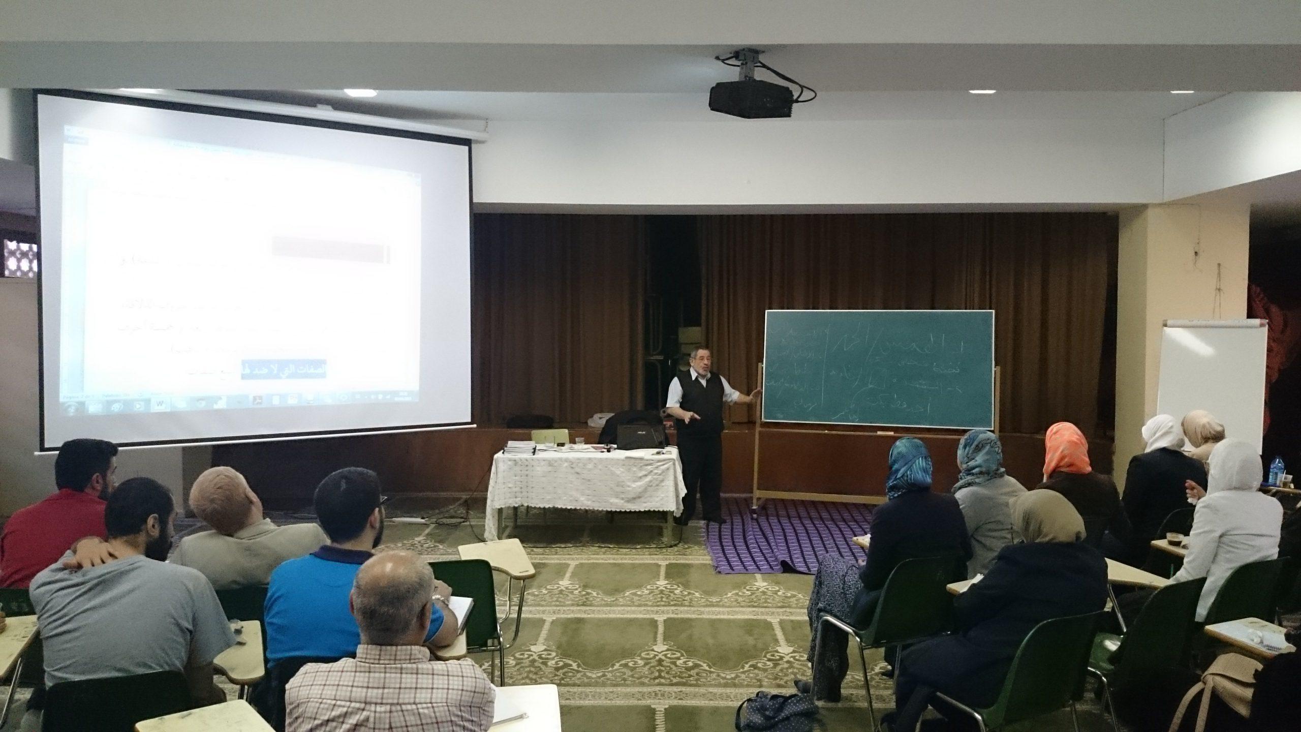 Madrid acoge al taller formativo de profesores de árabe y Corán según el método Andalusí