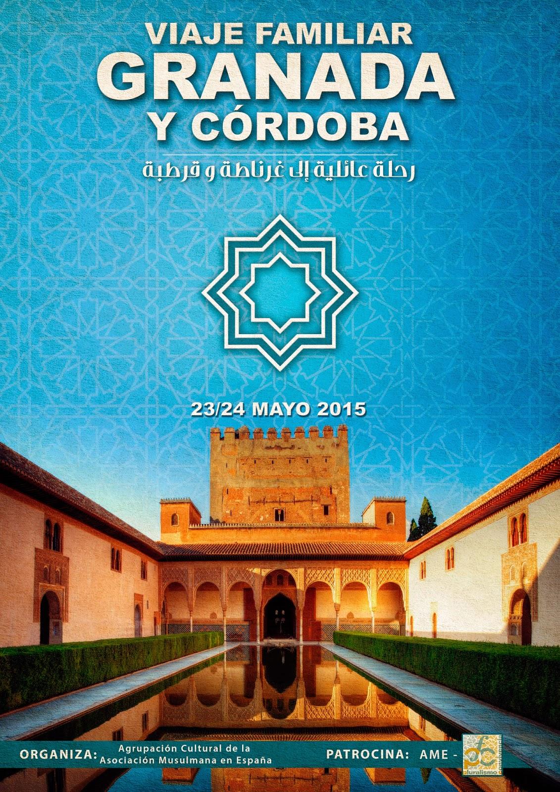 Viaje familiar a Córdoba y Granada