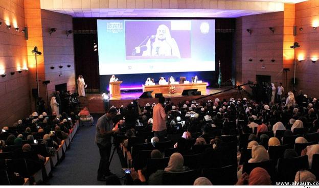 XI Congreso Internacional del Milagro Científico del Corán y La Sunna.