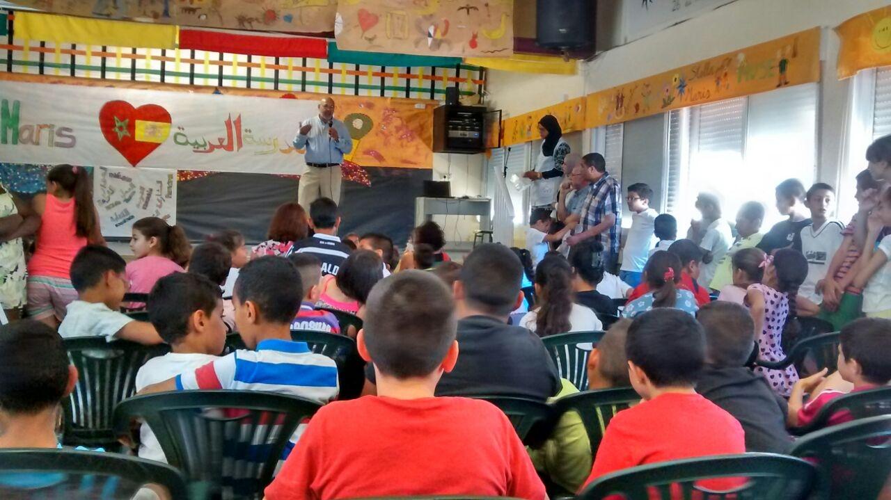 Celebración de fin de curso en Cartagena