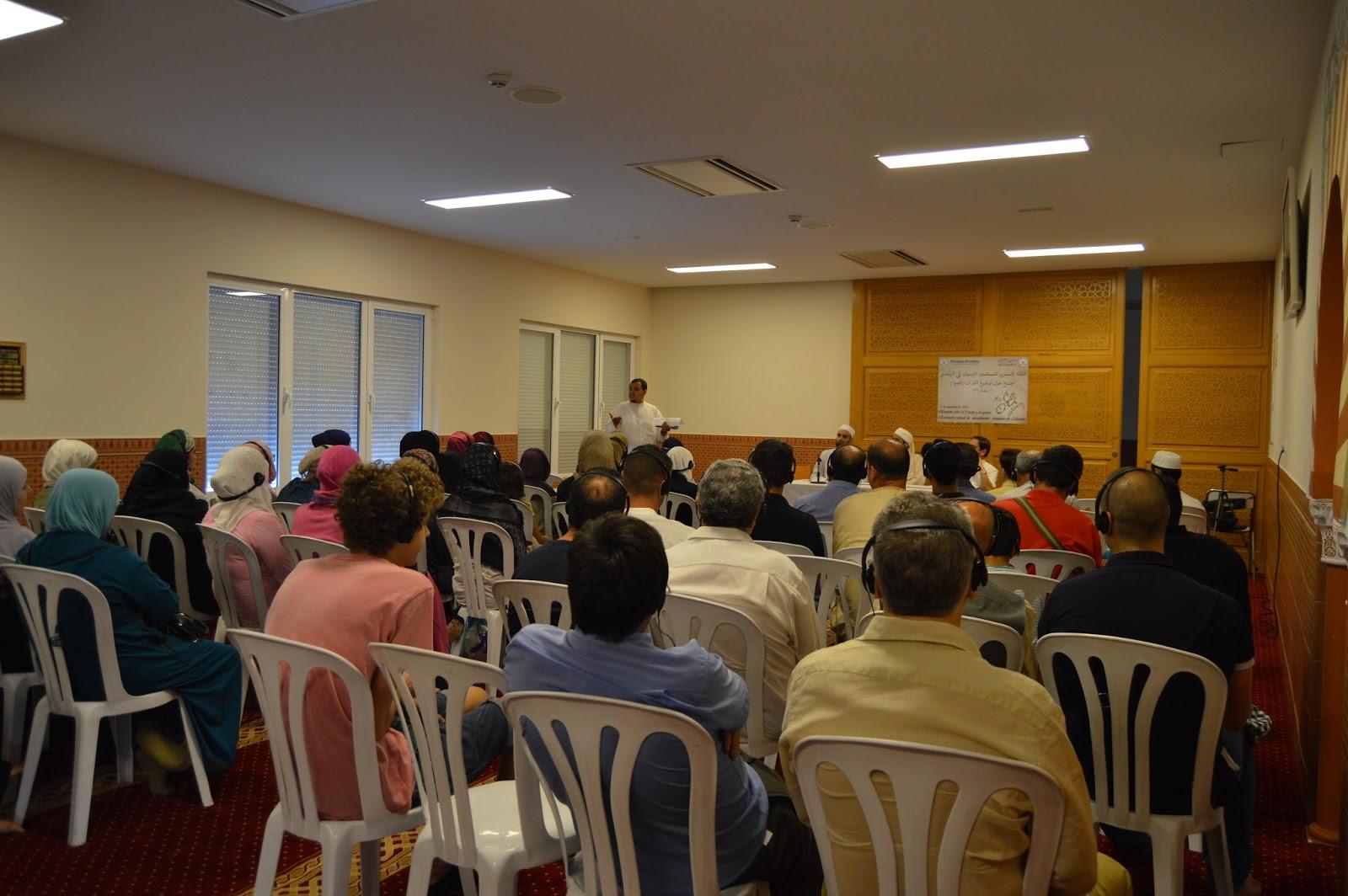 X encuentro de los musulmanes españoles de Alicante