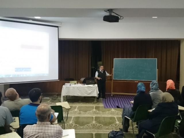 Curso para la Formación de Profesores según el Método  Andalusí