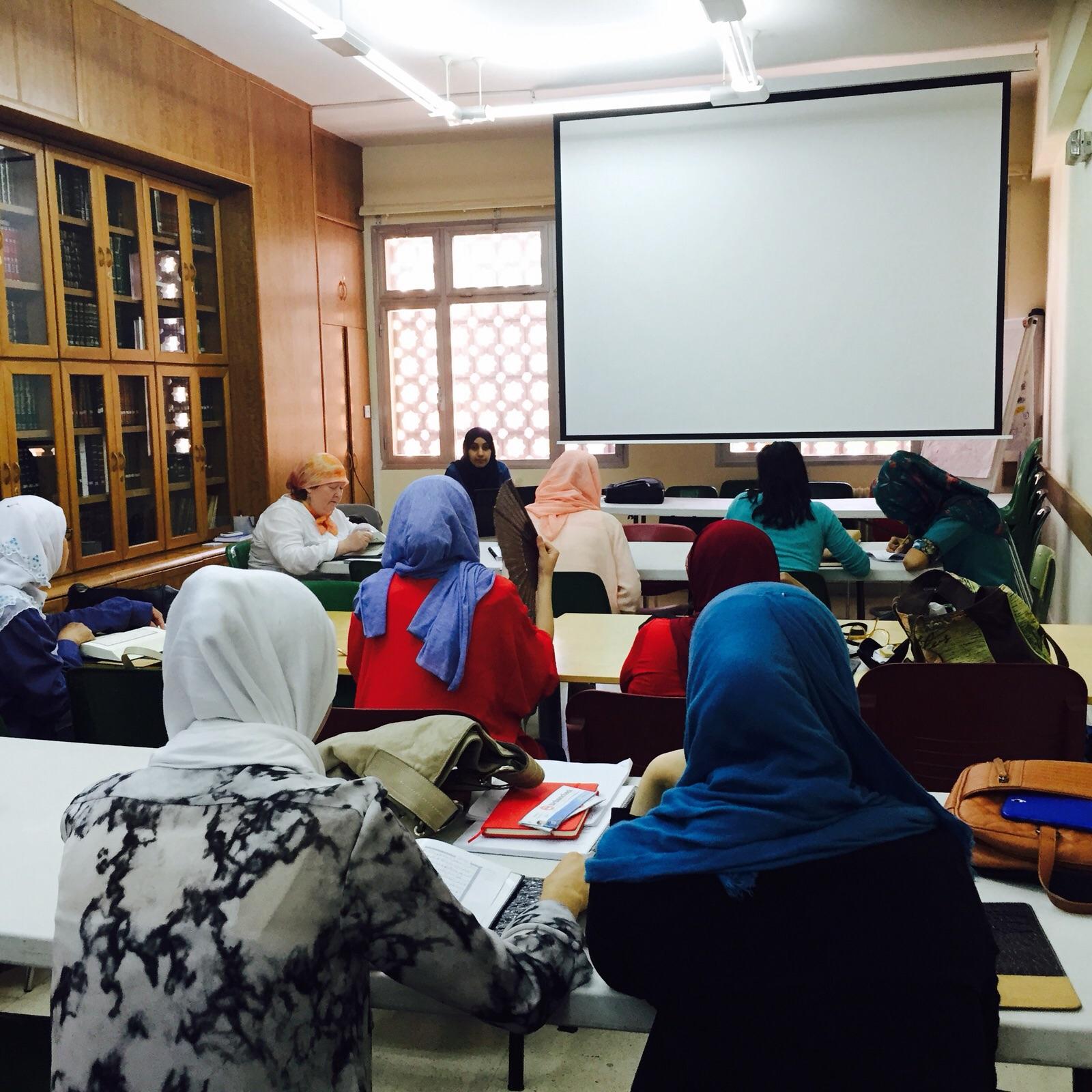 IV Curso de formación de profesores de árabe y Corán