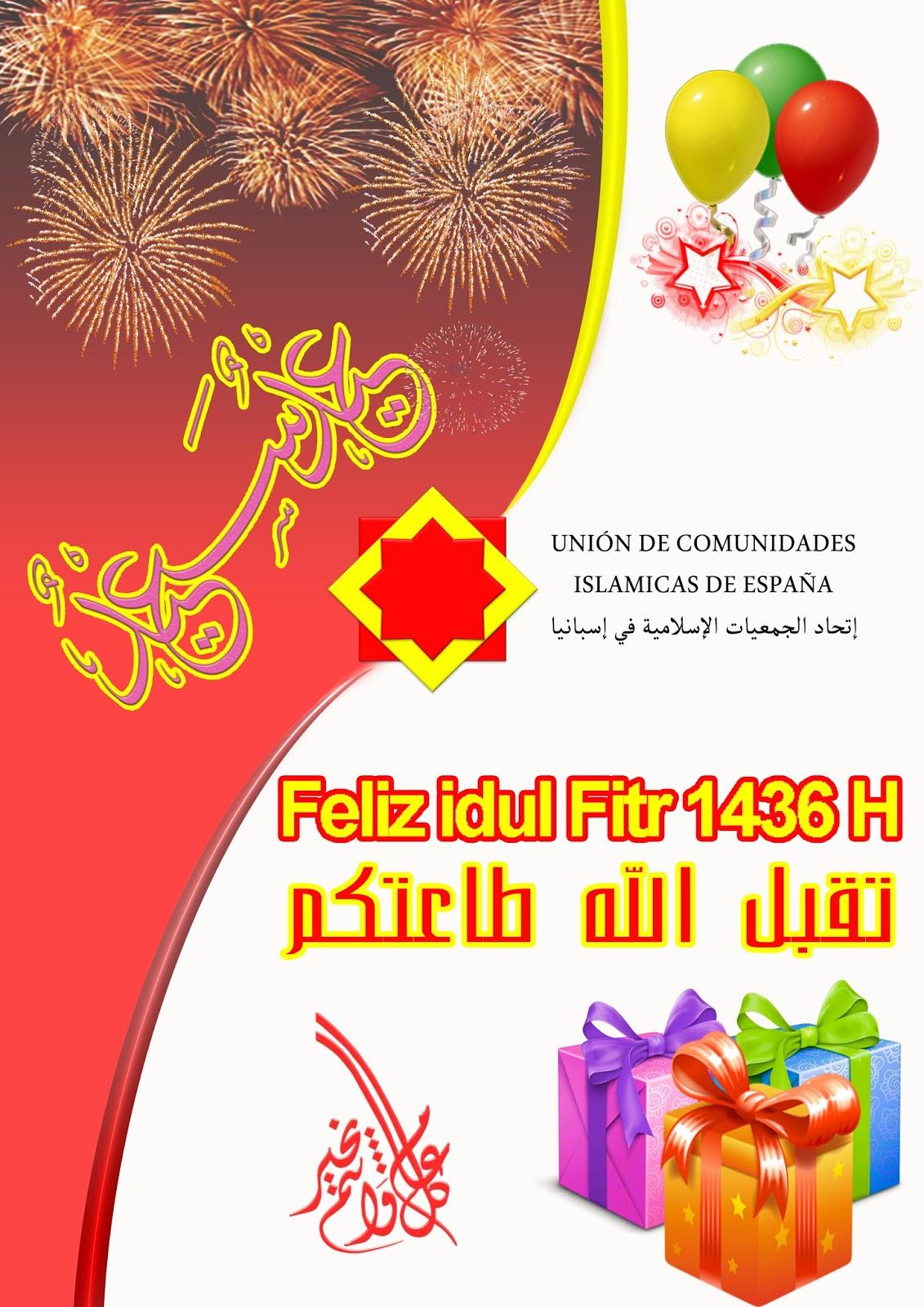 Mañana viernes 17 de julio es el primer día de la fiesta de Idul Fitr