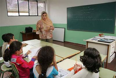 Instrucciones sobre la contratación estatal de profesores de religión islámica