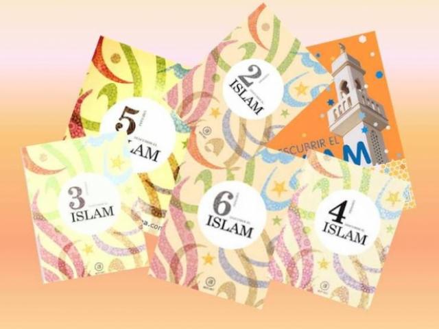 descibrir_el_islam_0