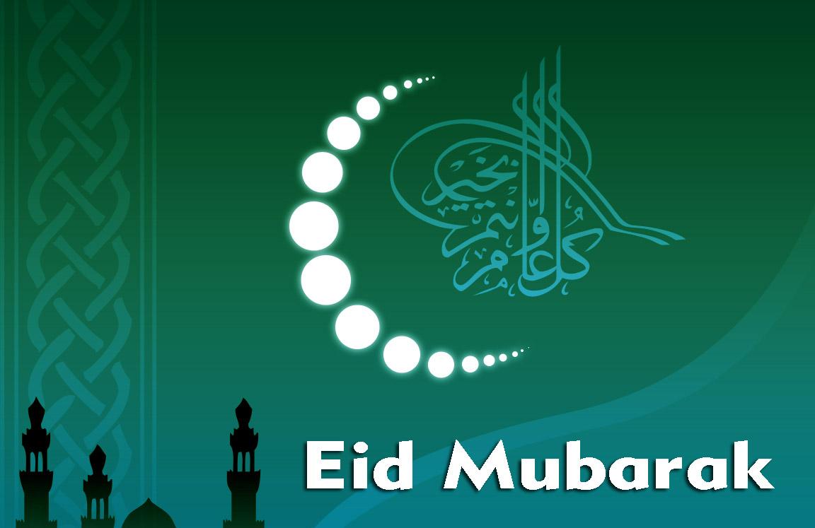 islamic-eid-mubarak-hd-wallpapers