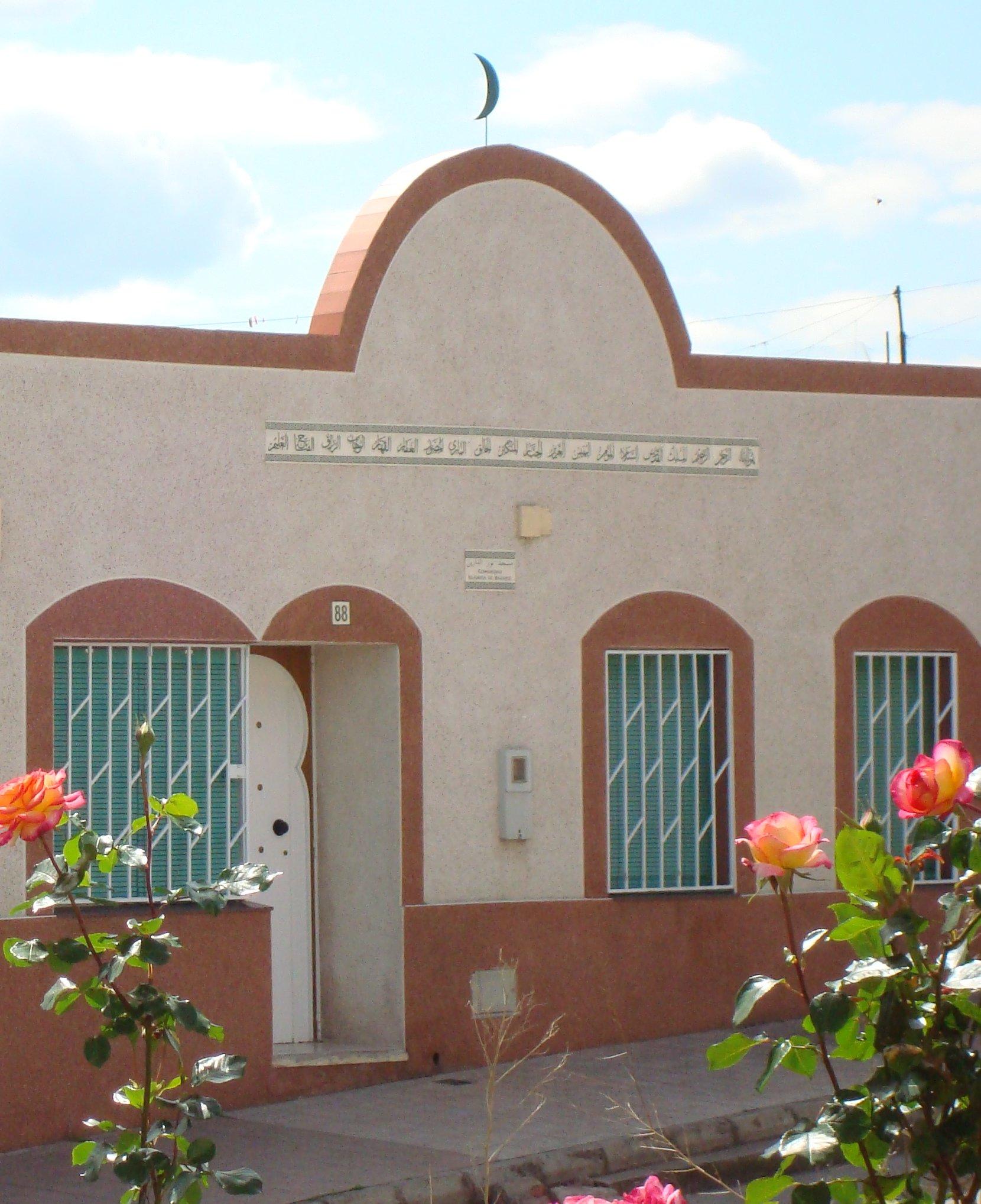 mezquita_badajoz