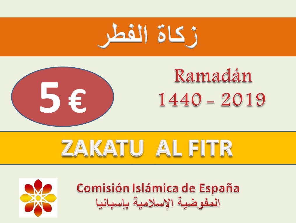zakatu_al_fitr