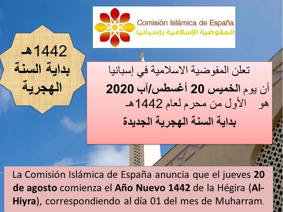 118222323_1486610551544111_1870949647526379338_n